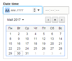 datetime full widget