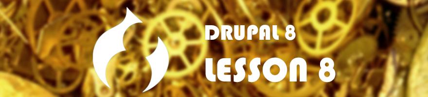 Работа с базой данных в Drupal 8