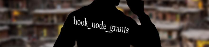 Как работает node_grants